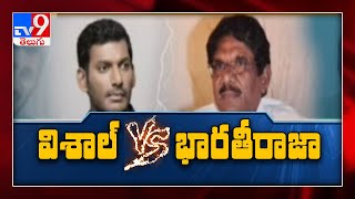 Bharathiraja Vs Vishal: New body formed for 'active Tamil film producers' - TV9