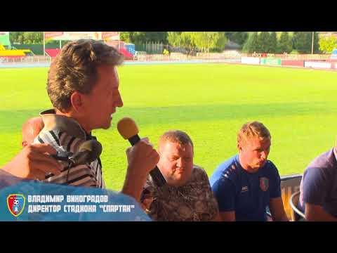 Встреча с болельщиками ФК Тамбов на стадионе Спартак