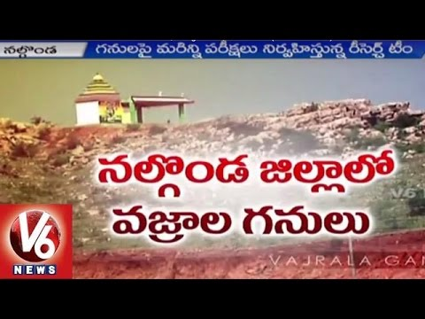 Diamond Mines in Fields of Krishna River Basin | Nalgonda District | V6 News (14-10-2015)
