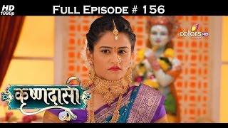 Krishnadasi - 29th August 2016 - कृष्णदासी - Full Episode(HD)