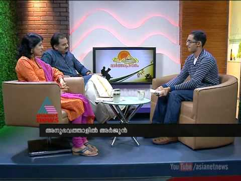 Interview : Arjun Krishna Lal(novelist) on Varthaprabhatham