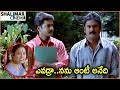 Shivaji & Krishna Bhagavan Best Comedy Scene   Back 2 Back Comedy Scenes   Shalimarcinema