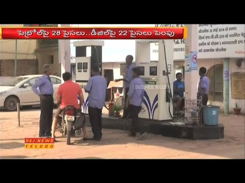 Fuel Prices Hike Once Again Today Across Nation | Petrol 28 Paise & Diesel 22 Paise || Raj News