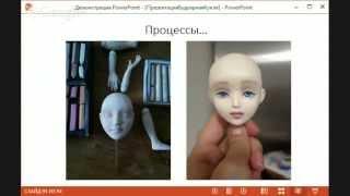 Кукольный фестиваль  Будуарная кукла  Татьяна Симукова