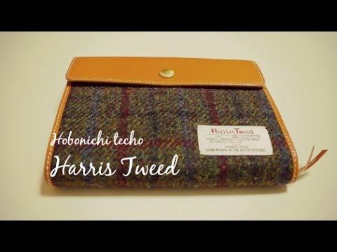 これからの季節に、ツイードの王様 Harris Tweed・ハリスツイードのトートバッグ