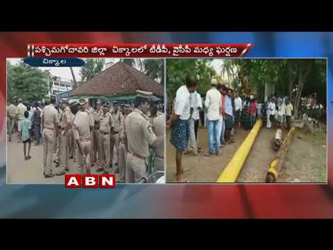 Clashes between TDP and YCP in West Godavari district