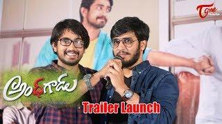 Andhhagadu Trailer Launch ||  Raj Tarun || Hebah Patel