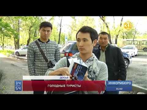 Туристы из Казахстана устроили дебош в южнокорейском аэропорту