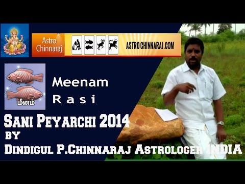 Sani Peyarchi 2014 Meenam By Dindigul P.chinnaraj Astrologer India video