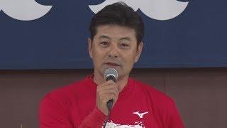 「ぜひ日本一勝ち取る」