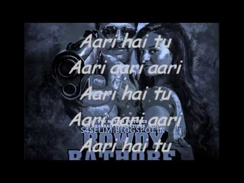 Aa re pritam pyare lyrics song