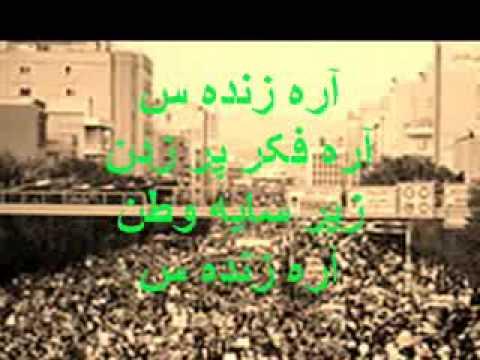 Hesam Faryadآره زنده س