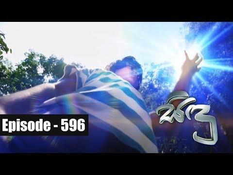 Sidu | Episode 596 19th November 2018