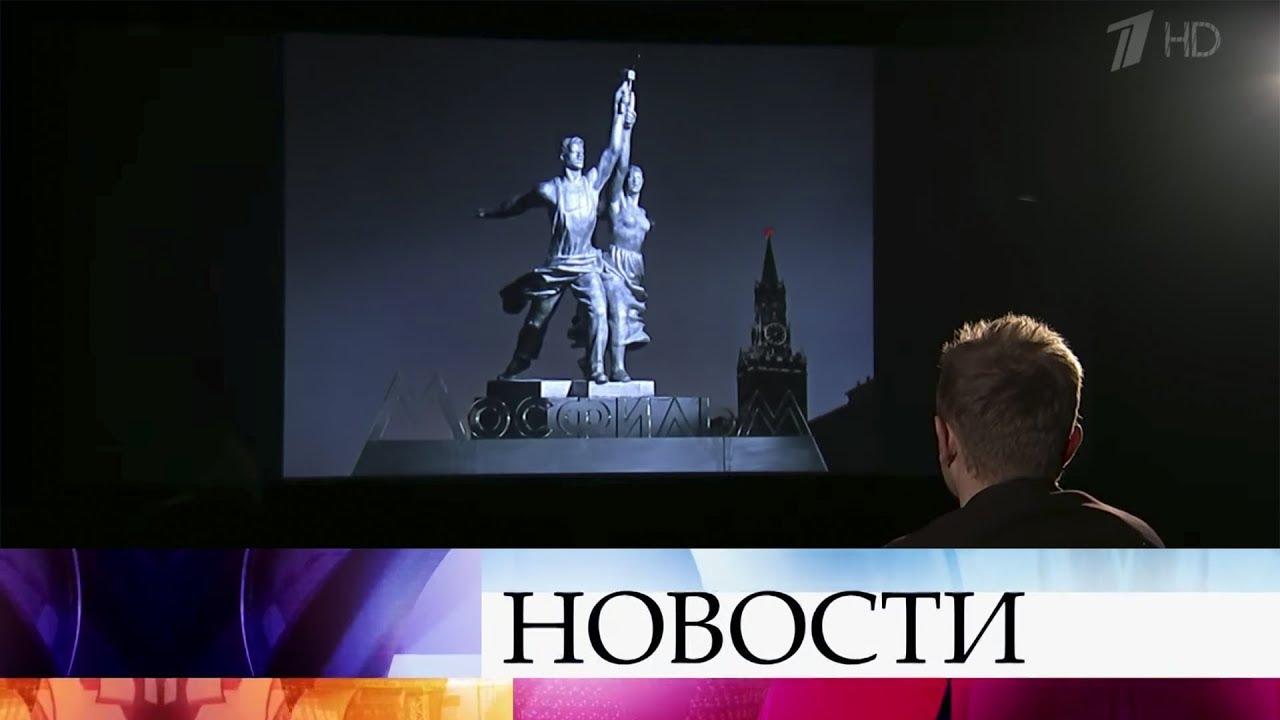 Киностудия «Мосфильм» отмечает 95-летний юбилей.