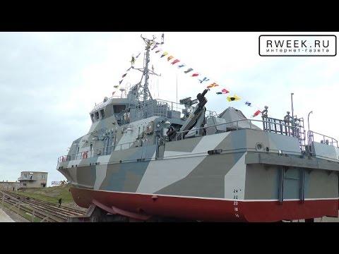 Рыбинский Грачонок уйдет на Северный флот