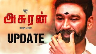 OFFICIAL: Asuran Movie Heroine Revealed.!