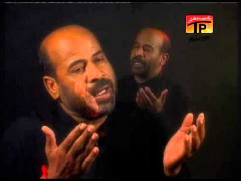 Medey Chor De Sar De Bal, Mukhtiyar Sheedi 2013-14 video