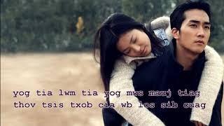Hmong New Song  Tshuav Koj Nqis By Ceeb Tsheej Vaj - Lyrics