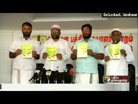 Details of SDPI's election manifesto for Tamil Nadu elections