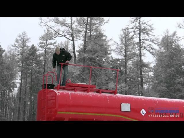 Обзор полуприцепа цистерны 25 м³ для нефти | производство Уралспецмаш