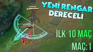 YENİ RENGAR ORMAN   ESNEK DERECELİ YERLEŞTİRME MAÇLARI MAÇ: 1   League of Legends Türkçe