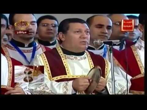 Coptic Hymn of the Intercession: Hiten Ni-Epresvia