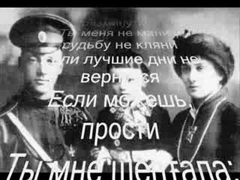 Жанна Бичевская - Если можешь прости