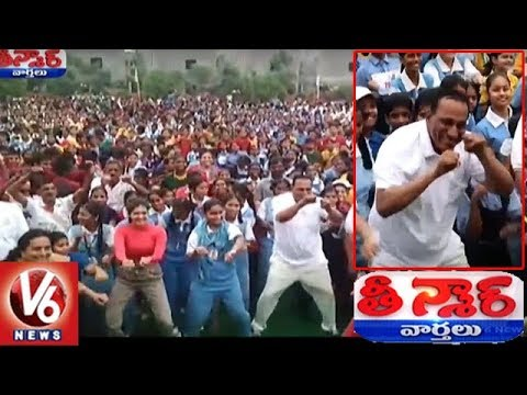 MP Malla Reddy Funny Dance At 3K Run Event | Hyderabad | Teenmaar News | V6 News