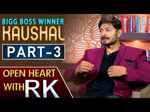 Bigg Boss 2 Title Winner Kaushal Manda | Open Heart with RK | Part 3 | ABN Telugu