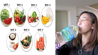 The new diet reduced the weight by 8 kg in just one week, successfully applied by Korean stars