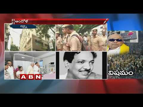 DMK chief Karunanidhi Responding To Treatment, Says Son MK Stalin | ABN Telugu