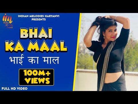 Bhai Ka Maal || Latest Haryanvi Marriage Song || Pooja Hooda || Andy Dahiya || Mor Music