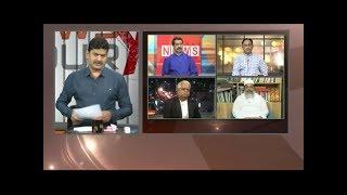 News Hour Xtra - রোড টু ইলেকশন  - July 16, 2017