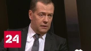 Медведев считает американские санкции объявлением торговой войны - Россия 24