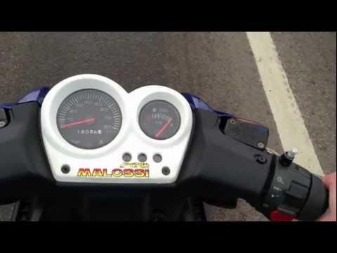 Yamaha Aerox MBK NITRO разгон и максималка.