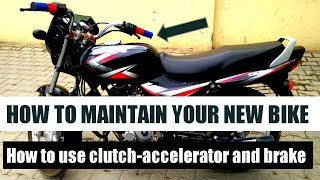 How to maintain ur new bike | How to use clutch-accelerator and brake | How to save the clutch plate