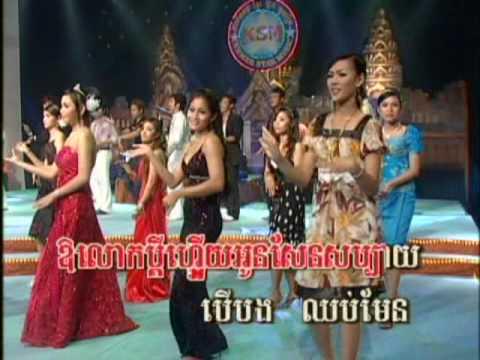 KSM Vol. 01 - Tieng Mom Sotheavy