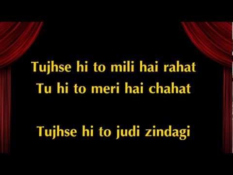Mera Mann Kehne Laga (Lyrics) - Nautanki Saala ft. Falak Shabir...