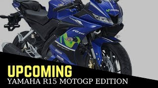 Yamaha R15 V.30 Moto GP edition is coming soon : teasers