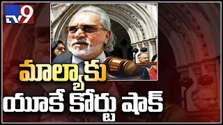 Indian banks win legal claim in UK Court to disclose Vijay Mallya's assets - TV9