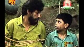 BTV Classic Humayun Ahmed Natok Nimful (1997)