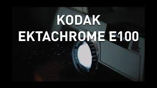Kodak Ektachrome E100 Review