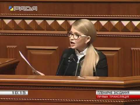 Срочное выступление Тимошенко: Це божевілля! Масштабная МЕГАкоррупция! 40 млрд гривен!