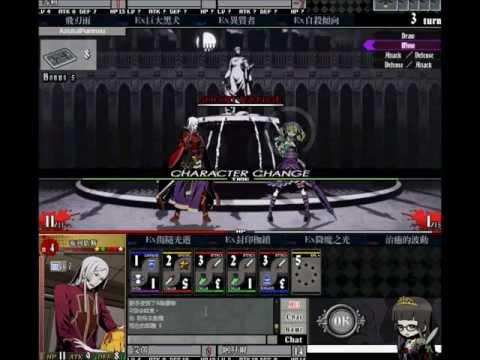 [Unlight] 野房錄影 AzusaPurinsu vs AmayaSalam