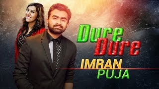 Dure Dure By Imran & Puja | New Songs | Full HD