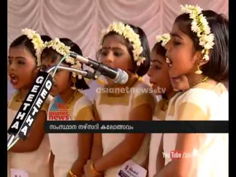 Nursery  Kalolsavam Start In Kozhikode : Chuttuvattom News video