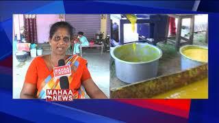 Mamidi Tandra Making In Bheemali | Vizianagaram | MAHAA NEWS