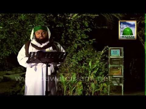 Bayanat E Attaria Ep 17 - Ghaflat (neglecting) - Islamic Speech In Arabic video