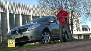 Знакомство с  Renault Sandero