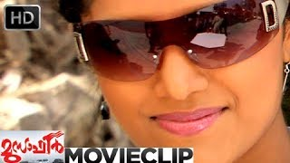 Sound Thoma - Musafir - Malayalam Movie 2013 - Rahman With Mamta Mohandas